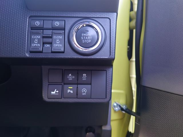 カスタムRS スマートパノラマクルーズ 禁煙 レーダーブレーキ 両側自動スライド 全方位カメラ ディスプレイオーディオ DVD CD USB AUX レーダークルコン ETC バックカメラ コーナーセンサー TRC(27枚目)