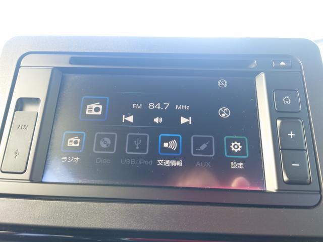 カスタムRS スマートパノラマクルーズ 禁煙 レーダーブレーキ 両側自動スライド 全方位カメラ ディスプレイオーディオ DVD CD USB AUX レーダークルコン ETC バックカメラ コーナーセンサー TRC(29枚目)