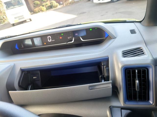 カスタムRS スマートパノラマクルーズ 禁煙 レーダーブレーキ 両側自動スライド 全方位カメラ ディスプレイオーディオ DVD CD USB AUX レーダークルコン ETC バックカメラ コーナーセンサー TRC(34枚目)