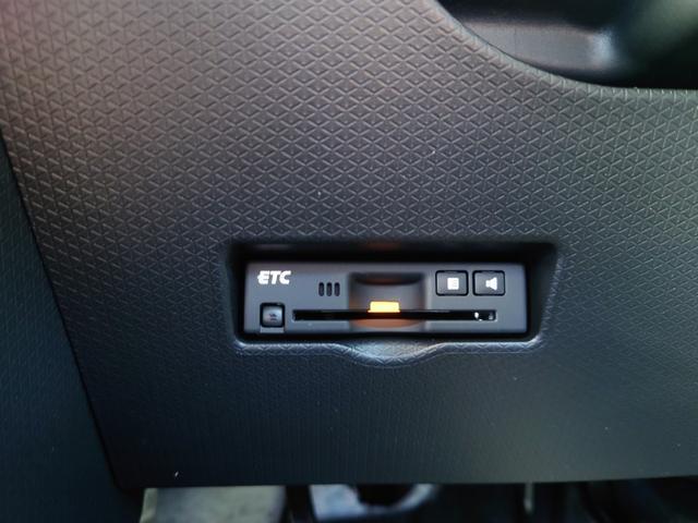 カスタムRS スマートパノラマクルーズ 禁煙 レーダーブレーキ 両側自動スライド 全方位カメラ ディスプレイオーディオ DVD CD USB AUX レーダークルコン ETC バックカメラ コーナーセンサー TRC(38枚目)