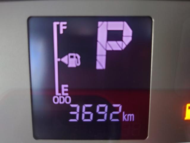 カスタムRS スマートパノラマクルーズ 禁煙 レーダーブレーキ 両側自動スライド 全方位カメラ ディスプレイオーディオ DVD CD USB AUX レーダークルコン ETC バックカメラ コーナーセンサー TRC(48枚目)