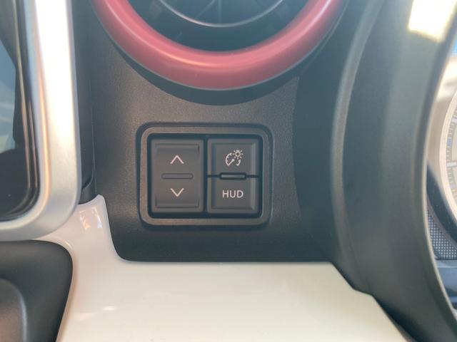 ハイブリッドX 禁煙 レーダーブレーキ レーンキープアシスト 横滑り防止 全方位カメラ バックカメラ 両側自動スライドドア スマートキー セキュリティー オートライト シートヒーター USB ヘットライトレベライザー(23枚目)