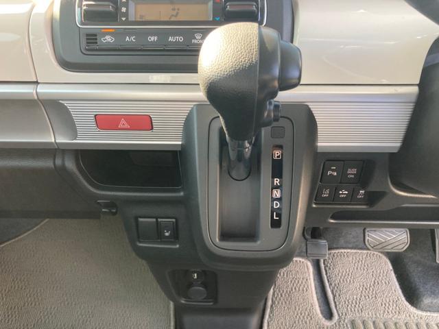 ハイブリッドX 禁煙 レーダーブレーキ レーンキープアシスト 横滑り防止 全方位カメラ バックカメラ 両側自動スライドドア スマートキー セキュリティー オートライト シートヒーター USB ヘットライトレベライザー(26枚目)
