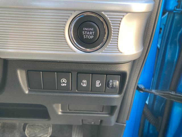 ハイブリッドX 禁煙 レーダーブレーキ レーンキープアシスト 横滑り防止 全方位カメラ バックカメラ 両側自動スライドドア スマートキー セキュリティー オートライト シートヒーター USB ヘットライトレベライザー(28枚目)