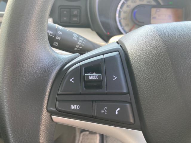 ハイブリッドX 禁煙 レーダーブレーキ レーンキープアシスト 横滑り防止 全方位カメラ バックカメラ 両側自動スライドドア スマートキー セキュリティー オートライト シートヒーター USB ヘットライトレベライザー(29枚目)