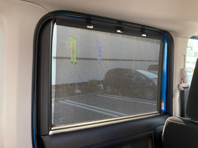 ハイブリッドX 禁煙 レーダーブレーキ レーンキープアシスト 横滑り防止 全方位カメラ バックカメラ 両側自動スライドドア スマートキー セキュリティー オートライト シートヒーター USB ヘットライトレベライザー(34枚目)