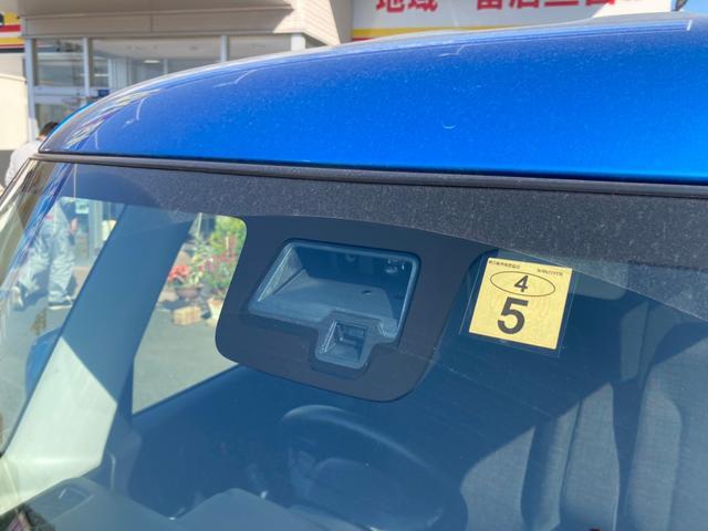 ハイブリッドX 禁煙 レーダーブレーキ レーンキープアシスト 横滑り防止 全方位カメラ バックカメラ 両側自動スライドドア スマートキー セキュリティー オートライト シートヒーター USB ヘットライトレベライザー(45枚目)