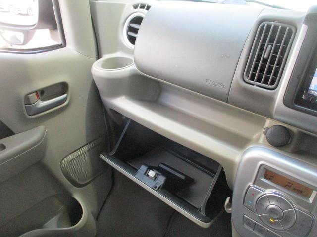 PZターボスペシャル 禁煙車 ハイルーフ レーダーブレーキ 両側自動スライドドア TRC HID フォグランプ ETC 革調シート SDナビ DVD CD 地デジ フルセグ 純正アルミ ウインカー付電格ミラー スマートキー(34枚目)