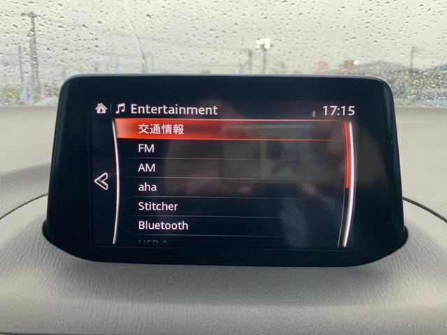 15S プロアクティブ 禁煙車 レーダークルーズコントロール ドラレコ 純正SDナビ DVD 地デジ CD ブルートゥース USB CD コーナーセンサー ETC LEDライト オートライト パドルシフト ウインカーミラー(25枚目)