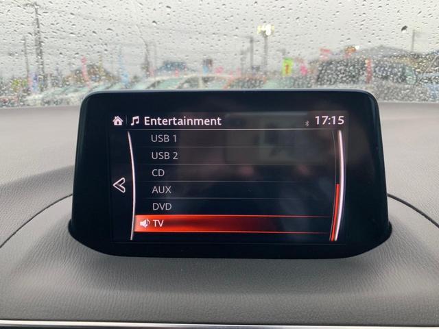 15S プロアクティブ 禁煙車 レーダークルーズコントロール ドラレコ 純正SDナビ DVD 地デジ CD ブルートゥース USB CD コーナーセンサー ETC LEDライト オートライト パドルシフト ウインカーミラー(26枚目)