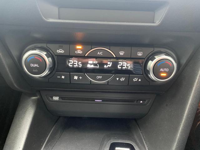 15S プロアクティブ 禁煙車 レーダークルーズコントロール ドラレコ 純正SDナビ DVD 地デジ CD ブルートゥース USB CD コーナーセンサー ETC LEDライト オートライト パドルシフト ウインカーミラー(27枚目)