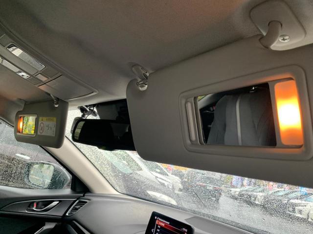 15S プロアクティブ 禁煙車 レーダークルーズコントロール ドラレコ 純正SDナビ DVD 地デジ CD ブルートゥース USB CD コーナーセンサー ETC LEDライト オートライト パドルシフト ウインカーミラー(37枚目)