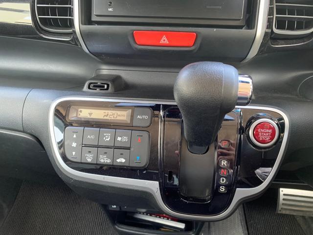 G ターボSSパッケージ 禁煙 ターボ レーダーブレーキ 両側自動 エンジンスターター ハーフレザー ウッドハン HID イエローフォグ ETC ドラレコ ディスプレイオーディオ ブルートゥース AUX USB シートヒーター(26枚目)