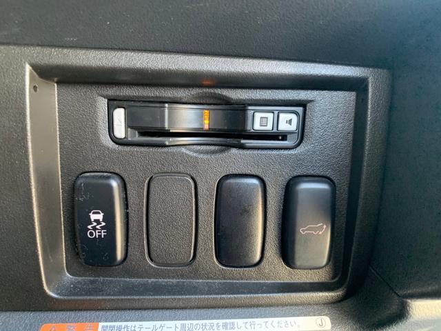 D パワーパッケージ 禁煙 1オーナー ディーゼルターボ パワーバックドア HID 両側自動スライドドア SDナビ 地デジ DVD CD USB ブルートゥース SD バックカメラ ETC シートヒーター スモークフイルム(30枚目)