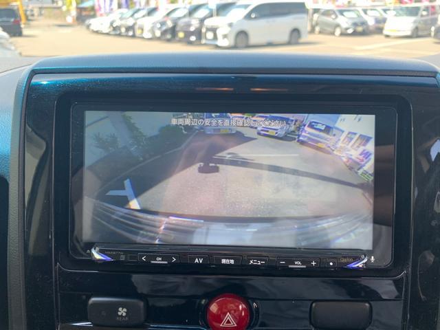 D パワーパッケージ 禁煙 1オーナー ディーゼルターボ パワーバックドア HID 両側自動スライドドア SDナビ 地デジ DVD CD USB ブルートゥース SD バックカメラ ETC シートヒーター スモークフイルム(33枚目)