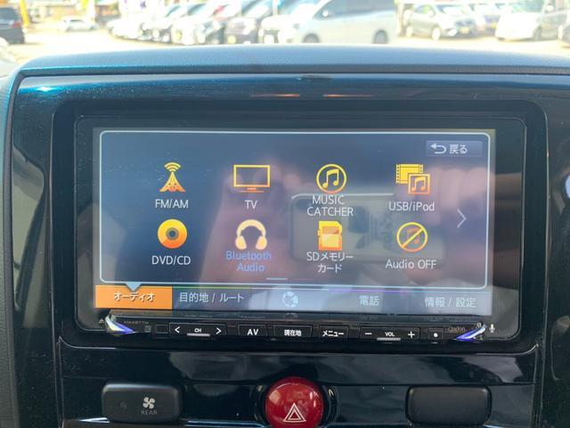 D パワーパッケージ 禁煙 1オーナー ディーゼルターボ パワーバックドア HID 両側自動スライドドア SDナビ 地デジ DVD CD USB ブルートゥース SD バックカメラ ETC シートヒーター スモークフイルム(34枚目)