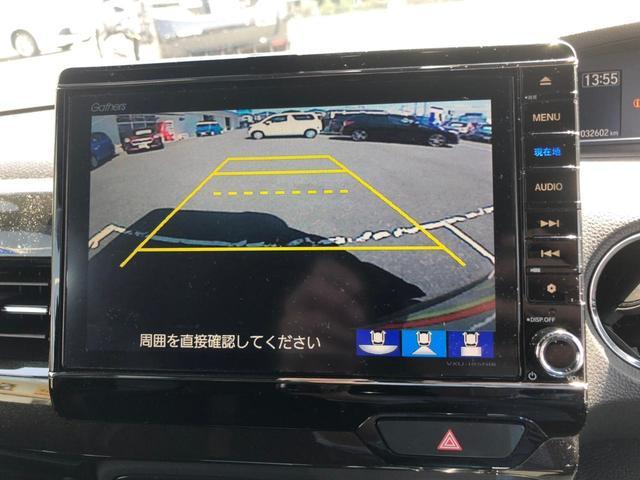 G・Lターボホンダセンシング 禁煙 1オーナー レーダーブレーキ レーダークルコン 両側自動ドア ドラレコ 純正11型ナビ DVD バックカメラ SD USB ETC オートライト ハーフレザーシート スマートキー セキュリティー(24枚目)