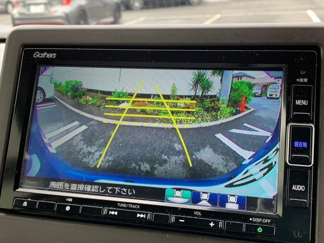 L・ターボホンダセンシング 1オーナー ターボ 禁煙車 衝突軽減ブレーキ 純正SDナビ DVD CD 地デジ ブルートゥース USB AUX SD録音 バックカメラ コーナーセンサー ETC レーダークルーズコントロール TRC(24枚目)