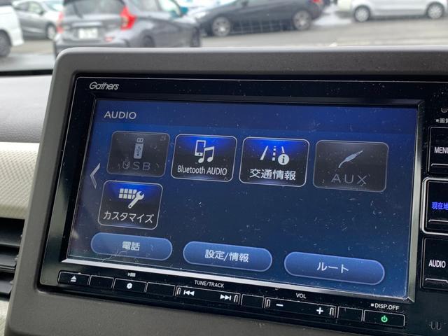 L・ターボホンダセンシング 1オーナー ターボ 禁煙車 衝突軽減ブレーキ 純正SDナビ DVD CD 地デジ ブルートゥース USB AUX SD録音 バックカメラ コーナーセンサー ETC レーダークルーズコントロール TRC(26枚目)