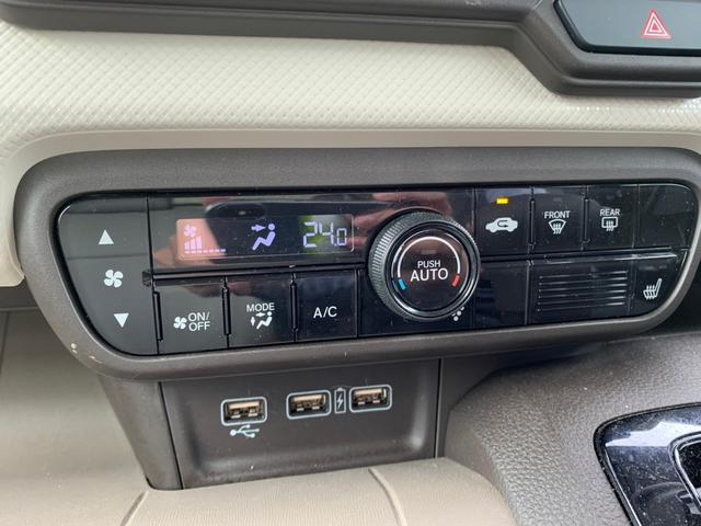 L・ターボホンダセンシング 1オーナー ターボ 禁煙車 衝突軽減ブレーキ 純正SDナビ DVD CD 地デジ ブルートゥース USB AUX SD録音 バックカメラ コーナーセンサー ETC レーダークルーズコントロール TRC(29枚目)