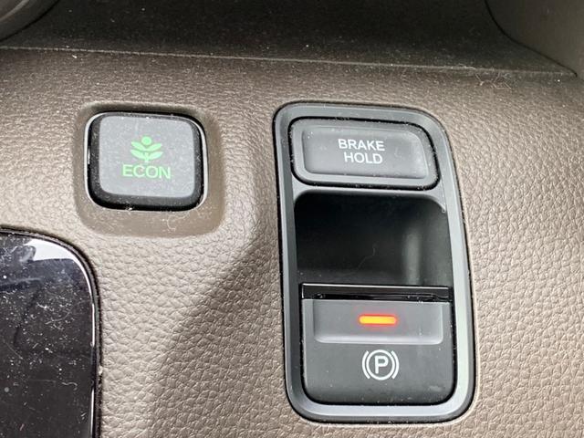 L・ターボホンダセンシング 1オーナー ターボ 禁煙車 衝突軽減ブレーキ 純正SDナビ DVD CD 地デジ ブルートゥース USB AUX SD録音 バックカメラ コーナーセンサー ETC レーダークルーズコントロール TRC(30枚目)