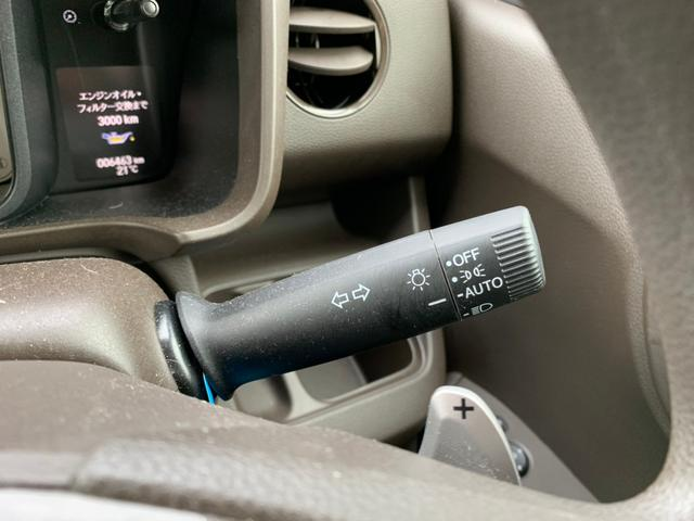 L・ターボホンダセンシング 1オーナー ターボ 禁煙車 衝突軽減ブレーキ 純正SDナビ DVD CD 地デジ ブルートゥース USB AUX SD録音 バックカメラ コーナーセンサー ETC レーダークルーズコントロール TRC(34枚目)