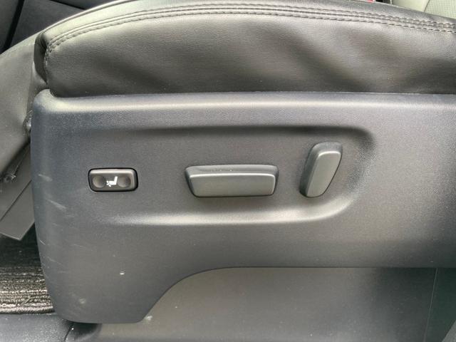 2.5Z Gエディション 禁煙車 両側自動スライド パワーバックドア 純正10型ナビ DVD 地デジ フルセグ CD録音 ブルートゥース バックカメラ 革調シート クルーズコントロール ハンドルヒーター スマートキー LED(41枚目)