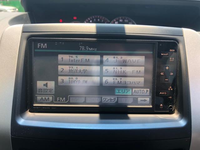 Si 禁煙車 両側自動スライドドア 純正HDDナビ DVD CD 地デジ バックカメラ ブルートゥース ミュージックサーバー ETC HID フォグ 純正エアロ アルミ パドルシフト Wエアバック ABS(25枚目)