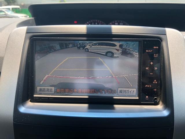 Si 禁煙車 両側自動スライドドア 純正HDDナビ DVD CD 地デジ バックカメラ ブルートゥース ミュージックサーバー ETC HID フォグ 純正エアロ アルミ パドルシフト Wエアバック ABS(27枚目)