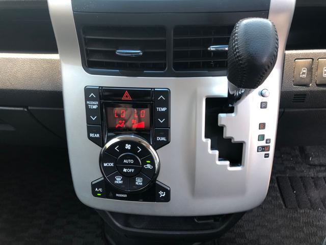 Si 禁煙車 両側自動スライドドア 純正HDDナビ DVD CD 地デジ バックカメラ ブルートゥース ミュージックサーバー ETC HID フォグ 純正エアロ アルミ パドルシフト Wエアバック ABS(28枚目)