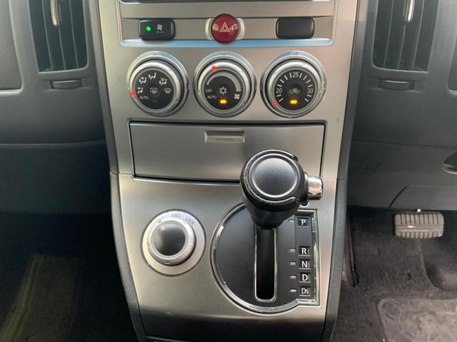 G パワーパッケージ 禁煙 SDナビ 後席フリップダウンモニター DVD CD ブルートゥース バックカメラ SD AUX ETC 両側自動スライド クルーズコントロール HID フォグ オートライト パドルシフト ABS(36枚目)