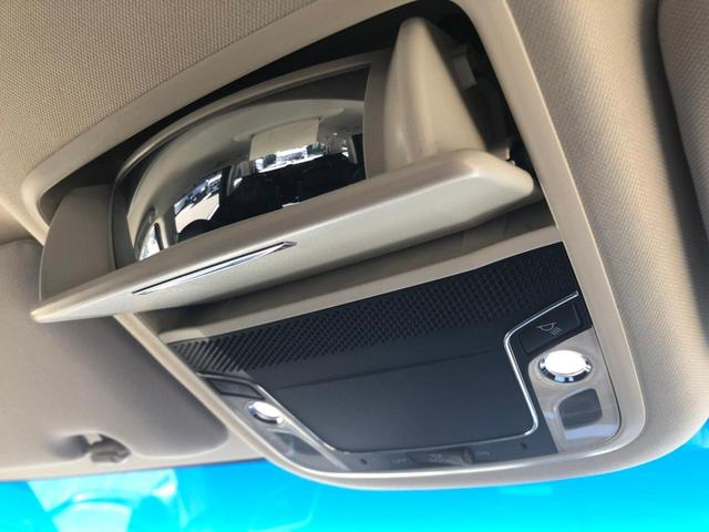 アブソルート・EX 1オーナー あんしんパッケージ 全方位カメラ フリップダウンモニター メーカーナビ 両側電動スライド 衝突軽減ブレーキ ACC BSM Bluetooth フルセグTV DVD USB ETC 禁煙車(36枚目)