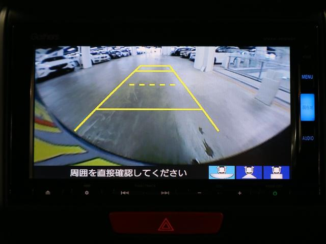 G・ターボAパッケージ ターボ あんしんパッケージ 純正SDナビ バックカメラ Bluetooth フルセグTV DVD クルーズコントロール パドルシフト HIDライト 衝突軽減ブレーキ スマートキー オートリトラミラー(17枚目)