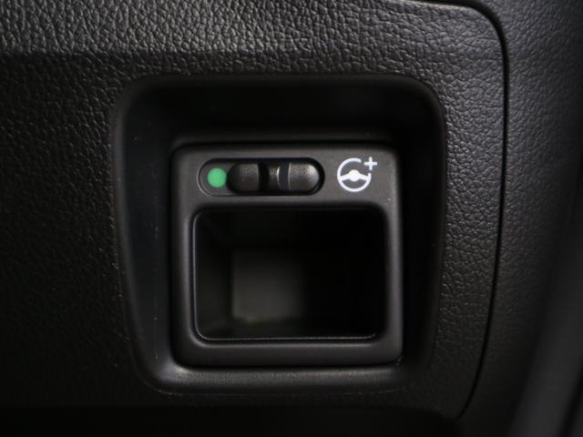G・ターボAパッケージ ターボ あんしんパッケージ 純正SDナビ バックカメラ Bluetooth フルセグTV DVD クルーズコントロール パドルシフト HIDライト 衝突軽減ブレーキ スマートキー オートリトラミラー(19枚目)