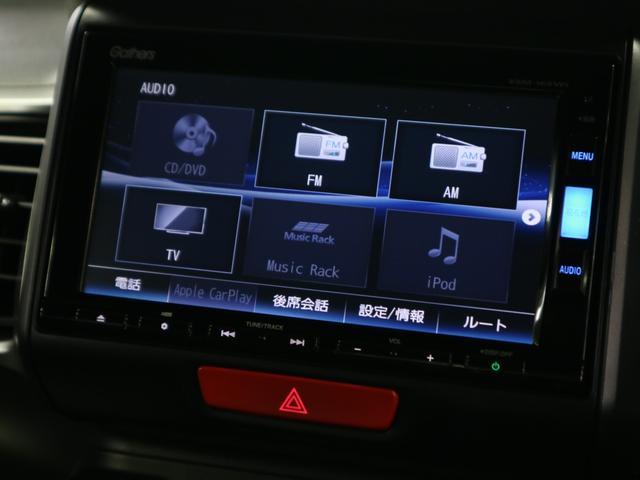 G・ターボAパッケージ ターボ あんしんパッケージ 純正SDナビ バックカメラ Bluetooth フルセグTV DVD クルーズコントロール パドルシフト HIDライト 衝突軽減ブレーキ スマートキー オートリトラミラー(32枚目)