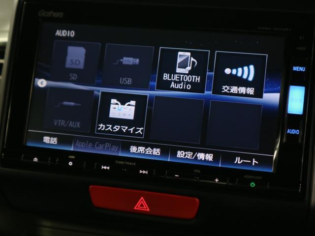 G・ターボAパッケージ ターボ あんしんパッケージ 純正SDナビ バックカメラ Bluetooth フルセグTV DVD クルーズコントロール パドルシフト HIDライト 衝突軽減ブレーキ スマートキー オートリトラミラー(33枚目)
