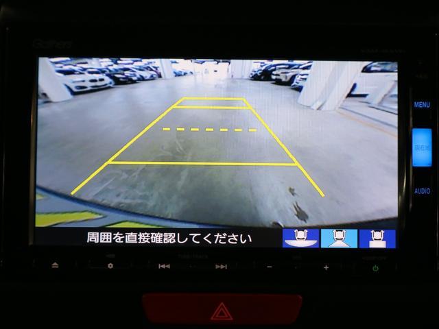 G・ターボAパッケージ ターボ あんしんパッケージ 純正SDナビ バックカメラ Bluetooth フルセグTV DVD クルーズコントロール パドルシフト HIDライト 衝突軽減ブレーキ スマートキー オートリトラミラー(34枚目)