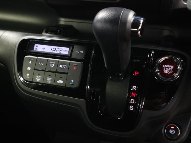 G・ターボAパッケージ ターボ あんしんパッケージ 純正SDナビ バックカメラ Bluetooth フルセグTV DVD クルーズコントロール パドルシフト HIDライト 衝突軽減ブレーキ スマートキー オートリトラミラー(39枚目)