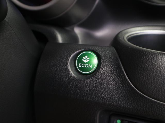 G・ターボAパッケージ ターボ あんしんパッケージ 純正SDナビ バックカメラ Bluetooth フルセグTV DVD クルーズコントロール パドルシフト HIDライト 衝突軽減ブレーキ スマートキー オートリトラミラー(45枚目)