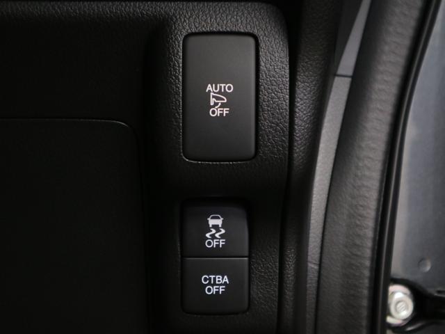G・ターボAパッケージ ターボ あんしんパッケージ 純正SDナビ バックカメラ Bluetooth フルセグTV DVD クルーズコントロール パドルシフト HIDライト 衝突軽減ブレーキ スマートキー オートリトラミラー(46枚目)
