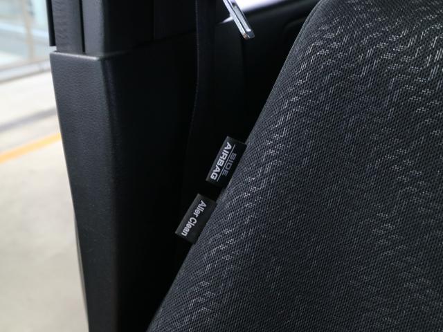 G・ターボAパッケージ ターボ あんしんパッケージ 純正SDナビ バックカメラ Bluetooth フルセグTV DVD クルーズコントロール パドルシフト HIDライト 衝突軽減ブレーキ スマートキー オートリトラミラー(51枚目)