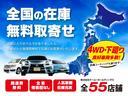 クロスアドベンチャー 特別仕様車 ターボ パートタイム4WD 革調シート SDナビ DVD 地デジ CD USB SD ETC シートヒーター LEDライト ヘットライトレベライザー ツイーター 衝突安全ボディー ABS(73枚目)