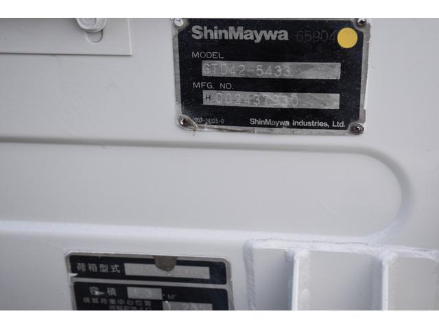 新明和製GPX プレス塵芥車 4.3立米 6MT(19枚目)