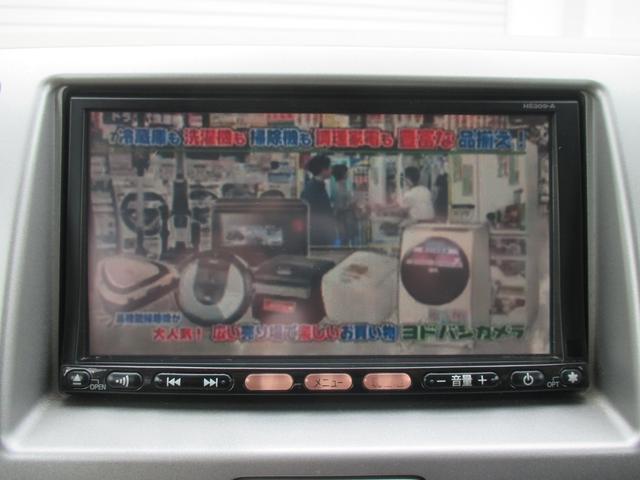 E ユーザー買取車 社外アルミ スマートキー 純ナビ ETC(7枚目)