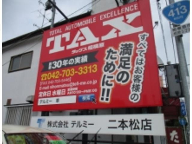 マツダ MPV @NAVIスポーツ 純正エアロ 限定車