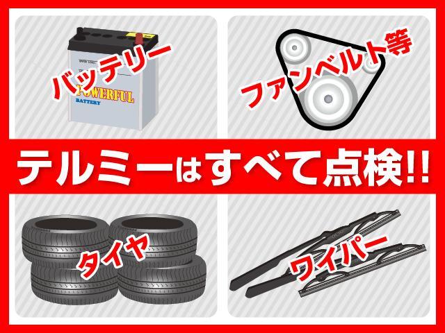 カスタムRスペシャル CD キーレス(4枚目)