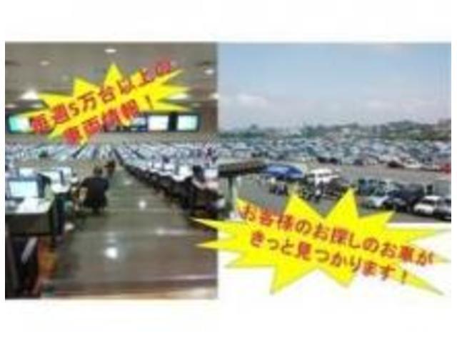 カスタムRスペシャル CD キーレス(11枚目)