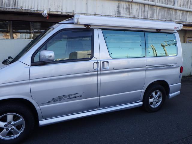「マツダ」「ボンゴフレンディ」「ミニバン・ワンボックス」「神奈川県」の中古車5