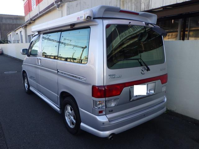 「マツダ」「ボンゴフレンディ」「ミニバン・ワンボックス」「神奈川県」の中古車9