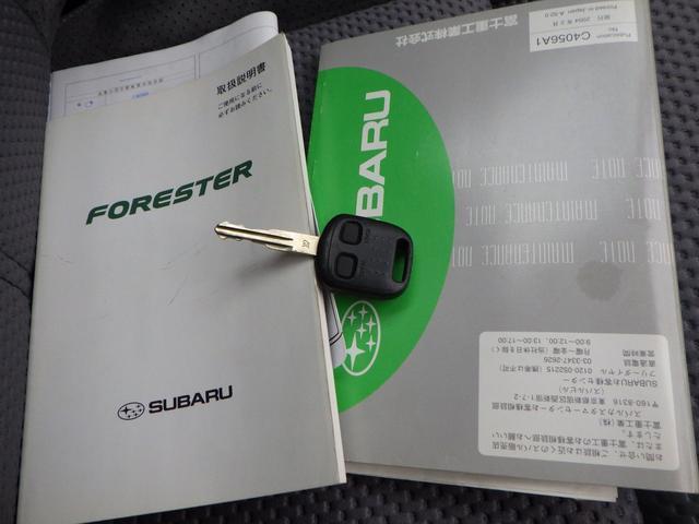「スバル」「フォレスター」「SUV・クロカン」「神奈川県」の中古車34